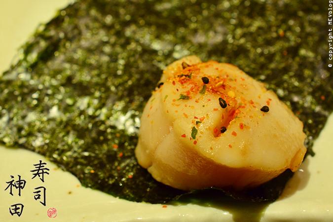Hotate isobeyaki หอยเชลล์หวานปรุงรสเครื่องเทศ