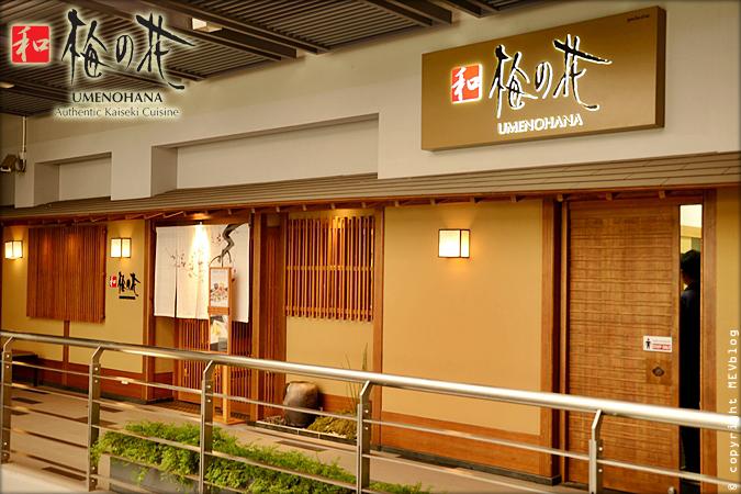 ร้าน Umenohana ตั้งอยู่ที่ชั้น 2 ของ Nihonmura Mall ในซอยทองหล่อ 13