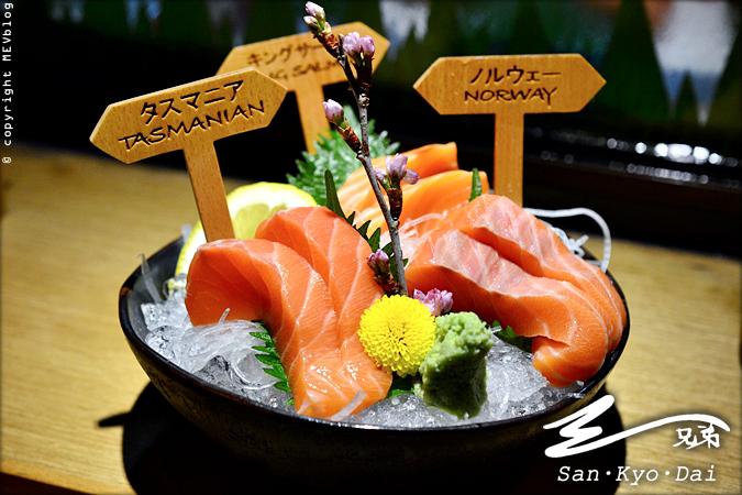Salmon สามแหล่งน้ำ