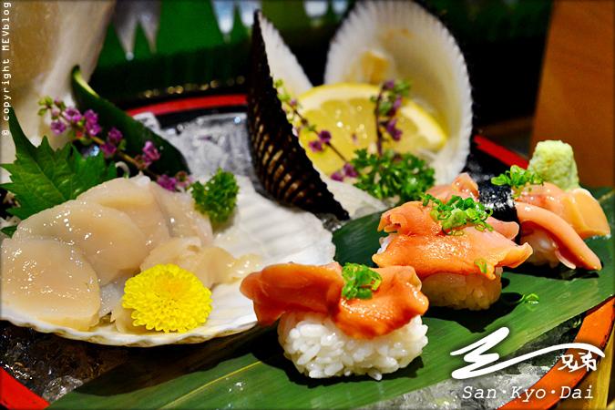 Karsuki Hotate Sashimi (700 บาท)