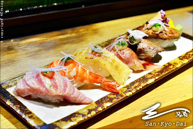 Seikai Aburi (1,450 บาท)