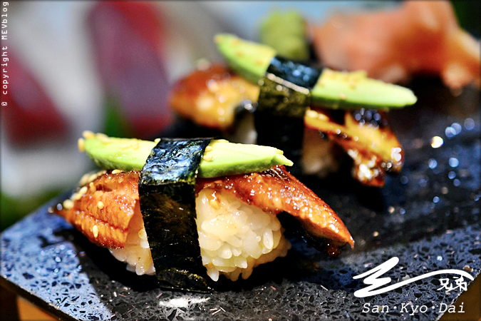 Unagi Avocado(90 บาท)