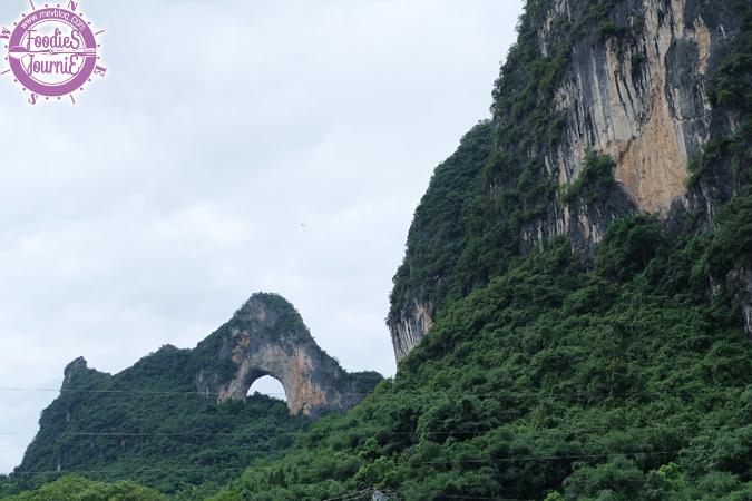 ภูเขาวงพระจันทร์ (Moon Hill)