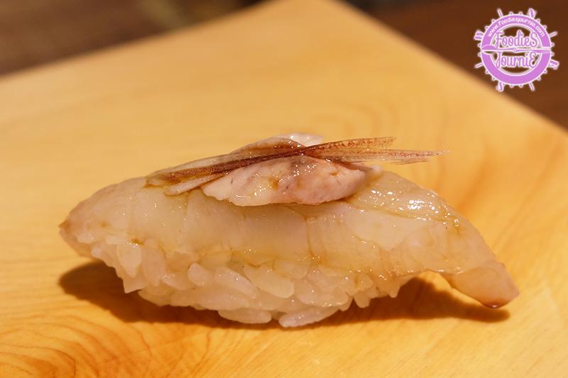 7 Kawahagi