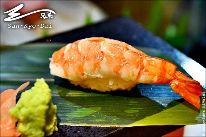 Kuruma ebi (boiled)