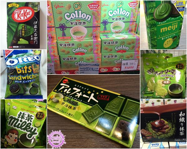 green tea combo sm