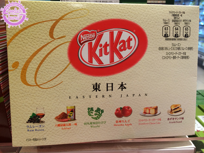 kitkat all