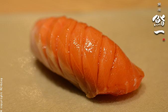 Keiji – Infant Salmon (2000B)